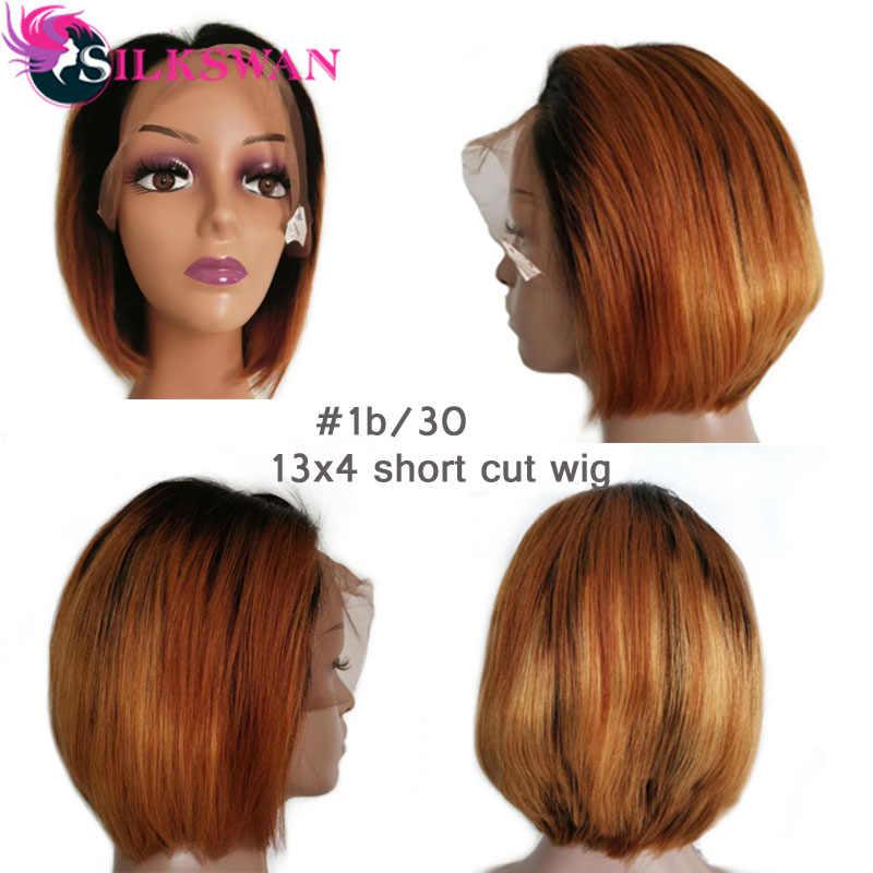 Silkswan короткие стриженые парики бразильские человеческие волосы remy индивидуальные 150% плотность парик на кружеве 1b/27 для черных женщин боковая часть