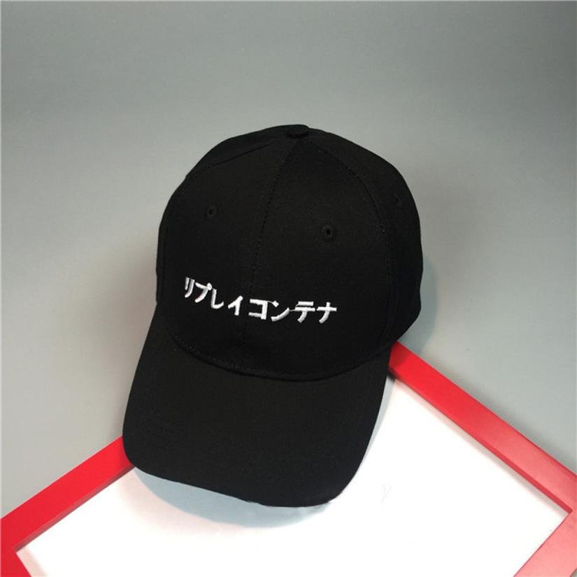 bbffe27345b Aliexpress.com   Buy Fashion sports snapback caps men Solid Japanese Letter  adjustable baseball hats for Men Women hip hop baseball cap chapeau homme  from ...