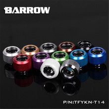 Barrow Hard Pipe Choice Multicolor Compression Fitting OD 12mm 14mm 16mm Rigid Tubing 12 Colors TFYKN T12 T14 T16
