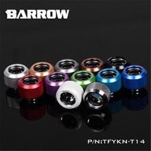 Жесткая трубка Barrow, выбор разноцветных компрессионных фитингов OD 12 мм 14 мм 16 мм, жесткая трубка 12 цветов TFYKN T12 T14 T16