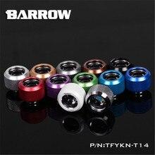 Tubo rígido para carretilla, Multicolor, Ajuste de compresión OD, 12mm, 14mm, 16mm, tubo rígido, 12 colores, TFYKN T12, T14, T16