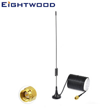 Eightwood Auto DAB/DAB+/FM/AM Car Radios Antenna Aerial SMA Plug Male Connector for DAB Digital DVB-T TV HDTV Magnetic Mount