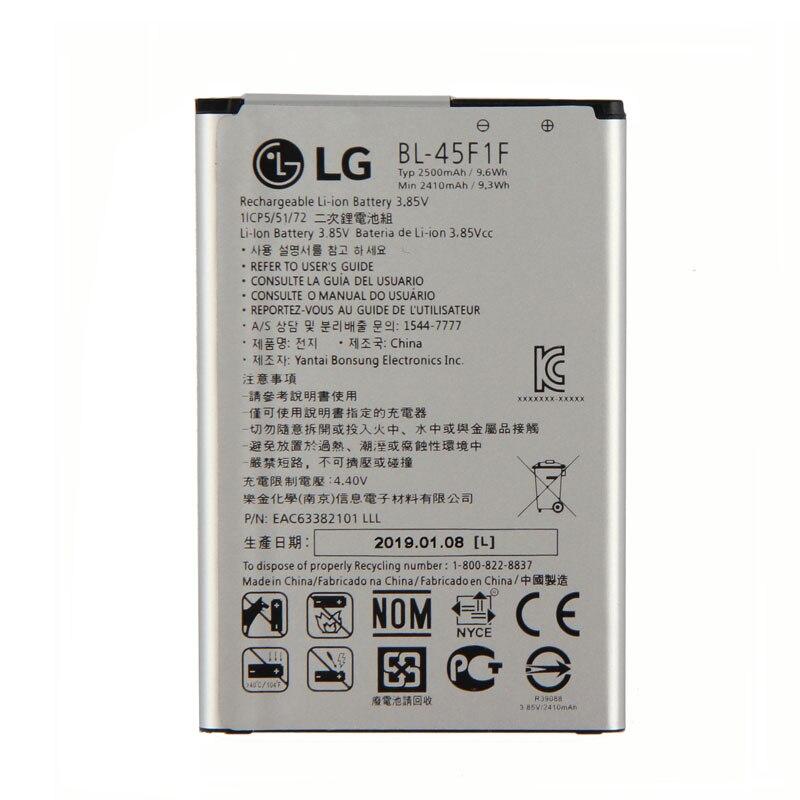Original BL-45F1F Batterie für LG k8 K4 K3 M160 Aristo MS210 2410 mAh X 230 K M160 X240K LV3 2410 mAh