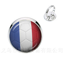 France,England,Iran,Spain,Uruguay,Tunisia,Saudi Arabia,Senegal Football National Flag Logo 16mm Glass Dome Adjustable Rings(China)