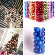 24Pcs Christmas Tree Ball Bauble Hanging Xmas Party Ornament Wedding Home Decoration Supplies 4cm Diameter LS