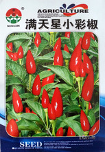 Бесплатная Доставка Сад чили Семена Овощей, 1 г/пакет по всему небу звезды немного перца главная & сад семена Растений