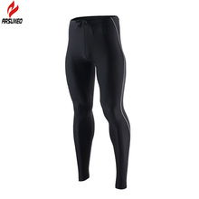 Arsuxeo run reflective workout compression tights gym elastic fitness clothing running