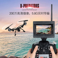 JXD 510G RC Quadcopter Drone With 5 8G HD Real Image Transmission Camera LED Display Headless