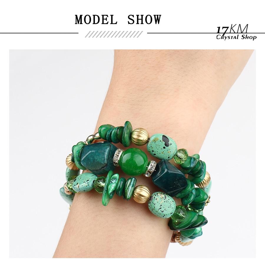 Resin Stone Bracelets