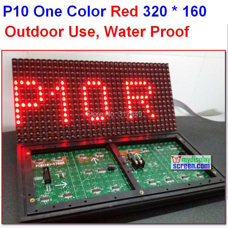 Outdoor Led Red Panel Single Color High Brightness,waterproof 320mm * 160mm,grade A Pcb + Opto-tech Ic,outdoor Led Red Module