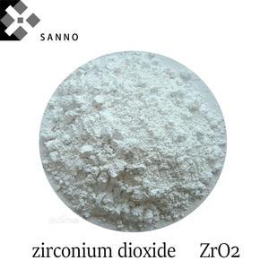 Image 2 - High pure 99%  nano silicon dioxide SiO2 powder / zirconium dioxide ZrO2  / ferric oxide Fe2O3 / bismuth trioxide Bi2O3 powder