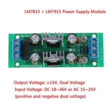 DC 18~35V LM7815 + LM7915 + - 15V Dual Voltage Regulator Rec