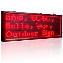 136*56 см Открытый Красный СВЕТОДИОДНЫЙ знак беспроводной wi-fi и usb программируемые rolling информации P10 водонепроницаемый светодиодный экран