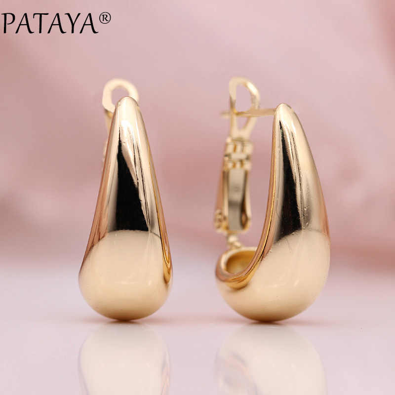 PATAYA New 585 Rose Gold Glossy Dangle Earrings Women Simple Wedding Party Gift Fine Fashion Jewelry Moon Shape Hollow Ear Hook
