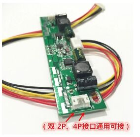 5pcsHigh power press board 12V-24V input LCD TV LED backlight constant current board 26,32,42,55 inches