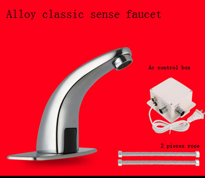 Dofaso classic bathroom faucets infrared sensor faucet and automatic water faucet sense with Ac control box bathroom sink faucet in Basin Faucets from Home Improvement