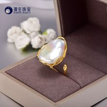 YS 925 Silver Ring 20 28mm Big Size Baroque Irregular Pearl Ring