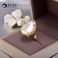 [YS] 925 Silver Ring 20 28mm Big Size Baroque Irregular Pearl Ring