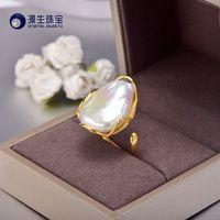 [YS] 925 Silver Ring 20 28mm Big Size Baroque Irregular Pearl Ring