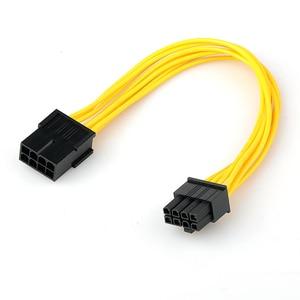 8-pin PCI Express To Pcie 8 Pin (6+2) PC Motherboard Graphics Video Card Pci-e GPU VGA ATX PSU Power Extension Cable(China)