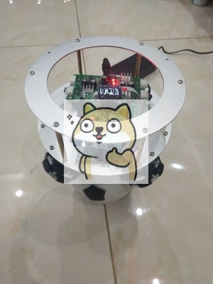 Ball Balancing Robot Single Ball Standing Ball Sphere Self-balancing Trolley Support Secondary Development