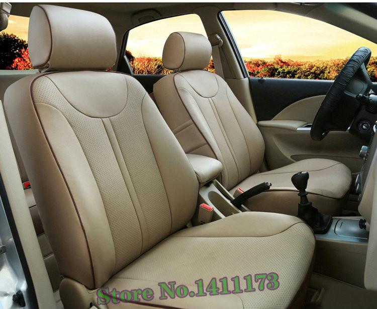 jk119 car seat cushion (7)