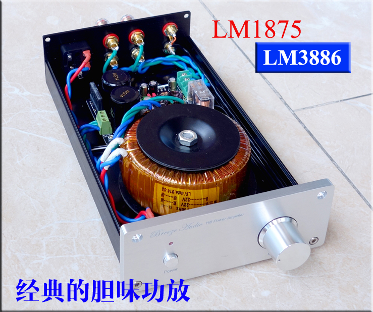 DIY Custom Classic amplifier Black color Gold Commemorative Edition LM1875 / LM3886  hi-fi finished amplifier wl finished hifi black gold commemorative edition lm1875 stero amplifier 25w 25w