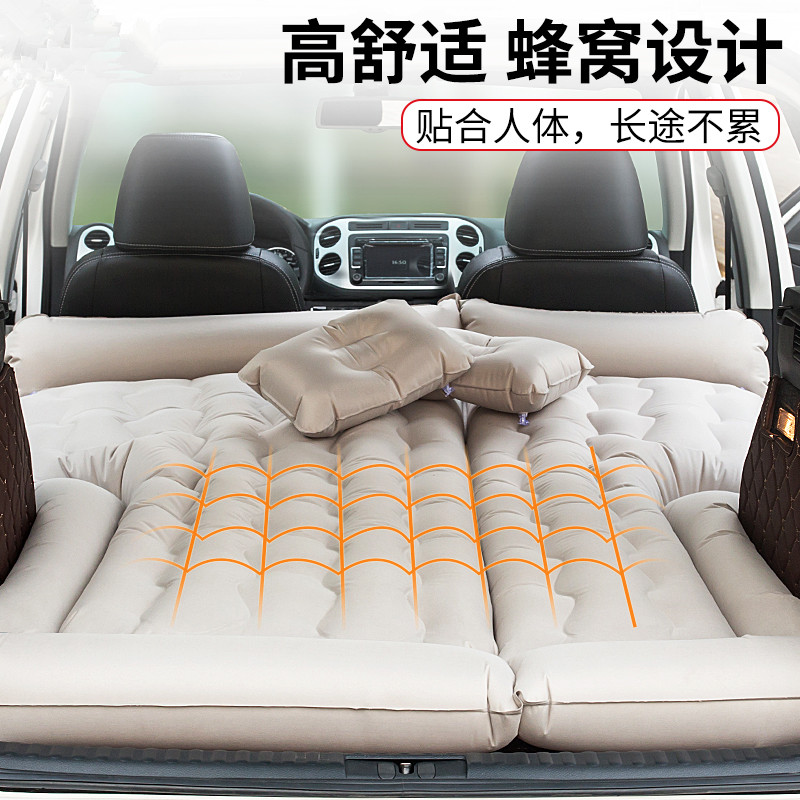 Car Inflatable Air Cushion Bed Adult Sleeping Rest Mat Travel Outdoor Camping Mat