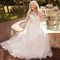 Elegant Plus Size Wedding Dress With Lace Appliques Short Sleeve Illusion O Neck Court Train Long Bridal Gowns For Women