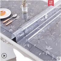 Soft glass PVC tablecloth waterproof anti scalding oil proof disposable plastic transparent table mat coffee table cloth