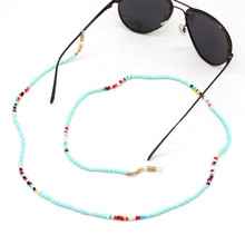 Fashion Reading Glasses Chain for Women Metal Sunglasses Cords Beaded Eyeglass Lanyard Hold Straps Eyewear Retainer