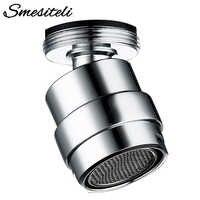 Smesiteli 360 Degree Swivel Faucet Aerator Water Bubbler Saving Tap For Bathroom Kitchen Bidet Faucet Filter Mesh Accessories