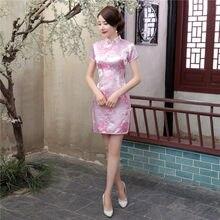 Kadın Cheongsam Brocade Elbise Standı Yaka Vintage Porselen Damga Elastik Paket Kalça Pencie Elbise Kadın Kısa yarık XXXXXXL