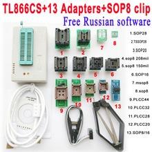 Tl866cs programador 13 adaptadores IC CLIP alta velocidade TL866 PLCC AVR PIC Bios 51 MCU EPROM programador manual russo inglês