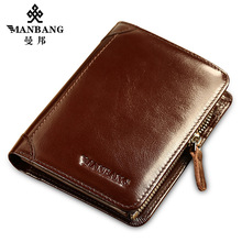 ManBang Classic Style Wallet Genuine Leather Men Wallets Short Male Purse Card Holder Wallet Men Fashion High Quality gift 200 цена 2017
