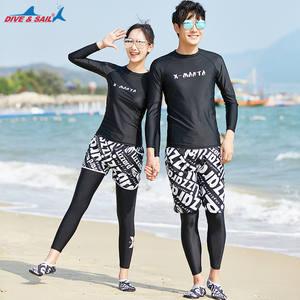 ed458b7cc8 set of 3 pcs Swimwear Bathing Suits Men's Women's Rashguard Long Sleeve UV  Protection