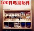 Бесплатная Доставка 2016 Горячие продажа ювелирных изделий роторный инструмент и аксессуары, голдсмит tool kit и 100 шт. аксессуары комплект ювелирных изделий толс и маха