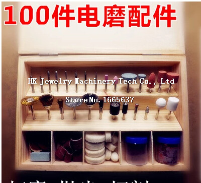 product Free Shipping 2016 Hot sale jewelry rotary tool and accessoriesgoldsmith tool kit & 100ps accessories set jewelry tols and mach