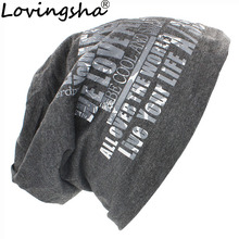 LOVINGSHA Fashion Letter New Hip Pop For Men Women  velvet t