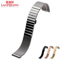 Milanese mesh belt 18mm 20mm 22mm 24mm Quality stainless steel watchband bracelet Fit iwc PORTUGIESER series watch for men strap