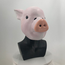 Animal Piggy Latex Full Head Gum Hood pig mask