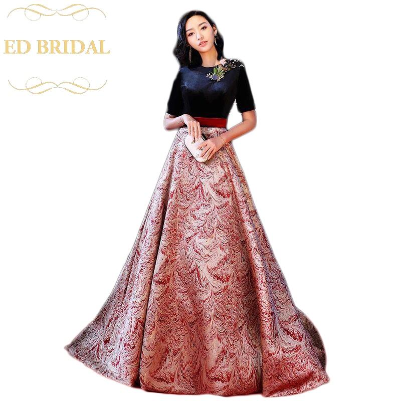Long Red Carpet Celebrity Dress 2018 Floor Length Prom Dress
