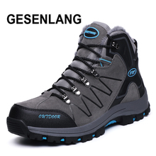 Men's Plus Velvet Hiking Boots High Top Warm Winter Sneakers For Men Outdoor Anti-Skid Wearable Trekking Climbing Mountain Shoes