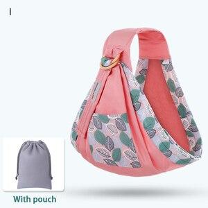 Image 2 - Nosidełko dla dzieci noworodek chusta podwójnego zastosowania niemowlę chusta do karmienia przewoźnik siateczkowa tkanina nosidełka do 130 funtów (0 36 M)