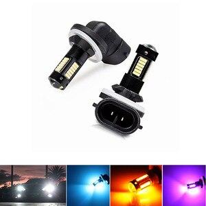 Image 2 - 2 قطعة عالية الطاقة H27 881/H27 880 LED استبدال المصابيح سيارة الضباب أضواء النهار تشغيل أضواء DRL مصابيح 12 فولت الأبيض العنبر الجليد الأزرق