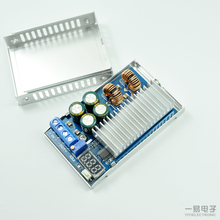DC-DC 5V12V24V Automatic Step Up and Down Regulator Module Stabilizer 5A/80W With voltage display adjustable Power module
