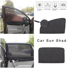 ฤดูร้อนหนาตาข่ายรถ Sun Shade รถแม่เหล็กผ้าม่าน Sun Shade UV ป้องกันด้านข้างตาข่ายดวงอาทิตย์ Visor