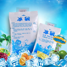 5/10Pcs reusable dry cold ice pack gel cooler bag for lunch box food cans wine medical 3 Sizes Cheap Insulated in-customized(China)