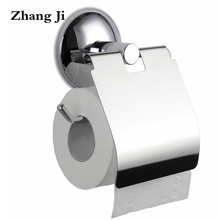 Stainless steel heavy duty toilet paper holder Wall mounted Bathroom fixtures silver color wc suction roll holders ZJ015