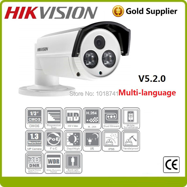 US $92 0 | 1 3MP Hikvision CCTV CMOS Weatherproof IR Bullet DS 2CD2212 I  PoE IP Network Camera Support POE ONVIF PSIA CGI, Fast Shipping-in